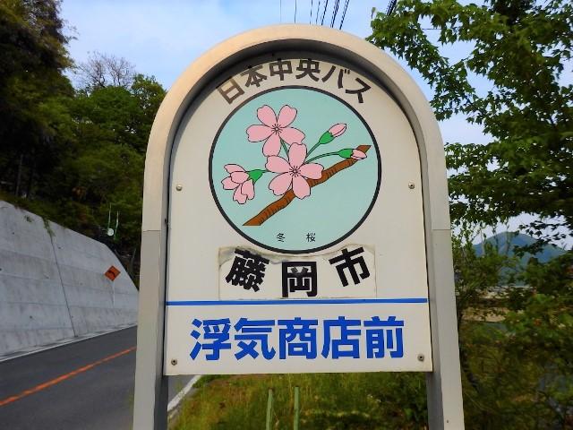浮気町【滋賀県・守山市】 | 日本に、もっと恋する旅