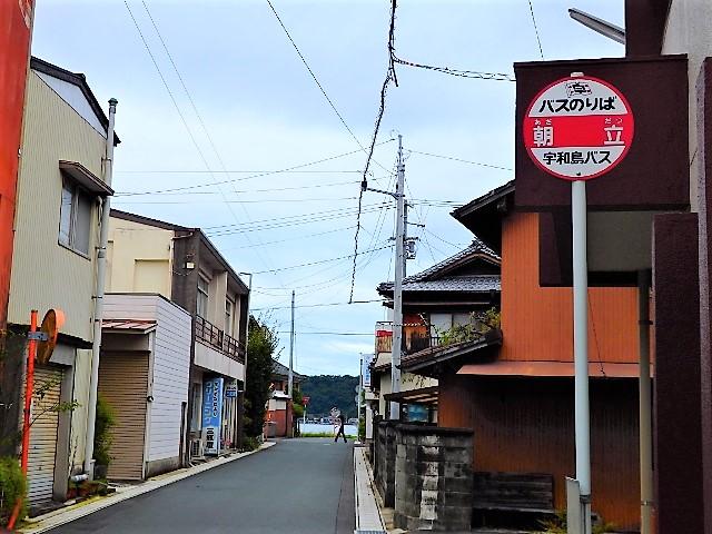 朝立」とか「土居仲」とか ~四国でもっとも阿呆な旅【愛媛県】 | 日本 ...